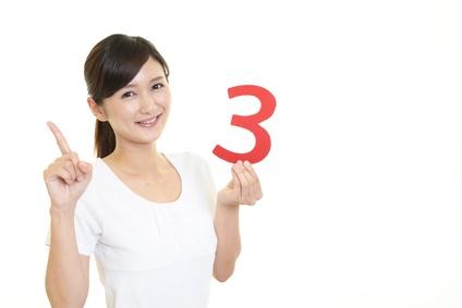 3を持つ女性