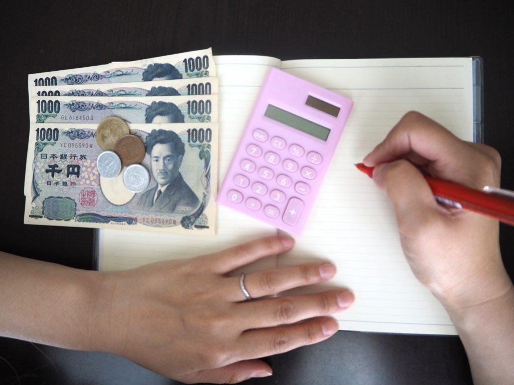 電卓と支払うお金