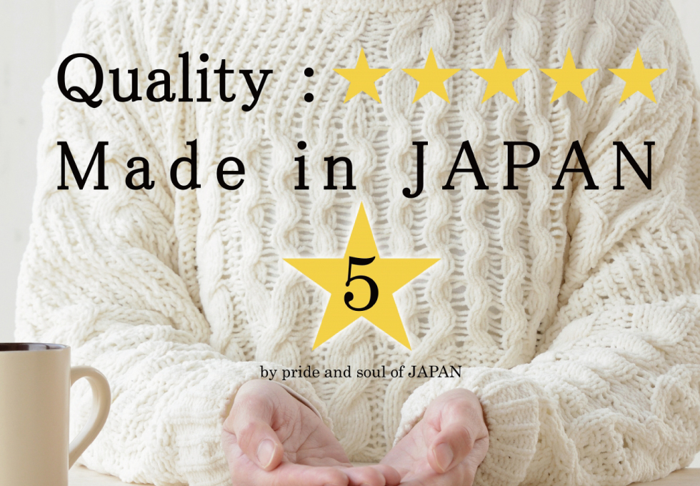Quality:★★★★★ Made in JAPAN