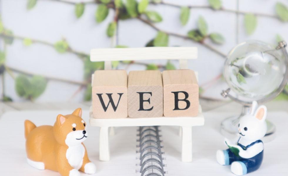 WEBの文字と、犬とウサギの人形